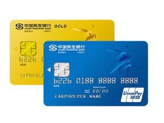 招商银行信用卡和一卡通有什么区别? 问答,招商银行,招商银行信用卡,招商银行一卡通