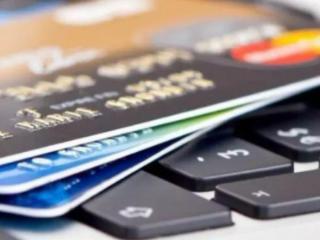 广发银行信用卡商户分期手续费多少?手续费是什么方式收取? 技巧,信用卡商户分期,信用卡商户分期手续费
