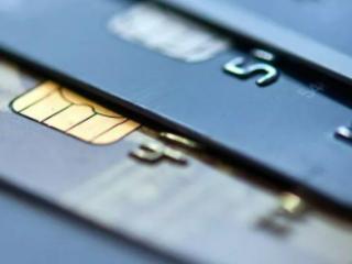 广发银行信用卡透支提现利息多少?手续费多少分情况吗? 攻略,信用卡提现利息,信用卡透支