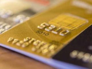 广发银行信用卡循环信用是什么?有多少额度? 攻略,信用卡循环信用,信用卡循环信用额度