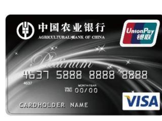 农业银行留学信用卡的这些权益你正确使用了吗 优惠,农业银行,留学信用卡,留学信用卡权益