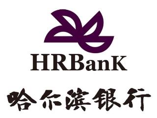 哈尔滨银行信用卡逾期多久算黑户?哈尔滨信用卡逾期多久上征信 信用卡资讯,哈尔滨银行,信用卡逾期,信用卡个人征信