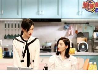 《姐妹俱乐部》首期上线爱奇艺,张天爱、杨子姗和谢可寅担任客串 姐妹俱乐部