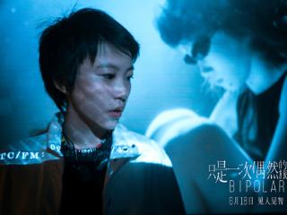 """《只是一次偶然的旅行》""""重庆森林风""""主题曲MV 只是一次偶然的旅行"""