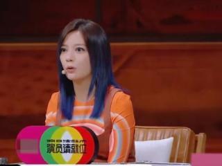 《恶作剧之吻》 小彩旗表演被吐槽,陈宥维王楚然成a级 恶作剧