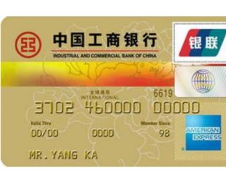 工商银行的牡丹准贷记卡和国际借记卡原来差别在这 推荐,工商银行,信用卡,牡丹准贷记卡
