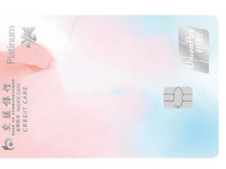 交行信用卡积分在积分乐园里可以兑换航空里程的方法你知道吗 积分,交通银行,信用卡,积分兑换里程