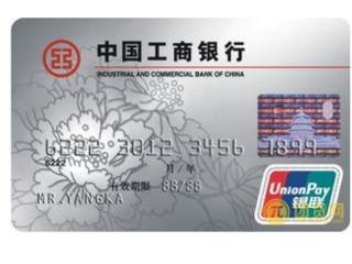 工行柜台信用卡激活有要求,你知道吗? 资讯,工商银行,信用卡,信用卡激活