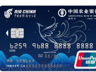 农业银行的农村振兴主题信用卡享有的这些权益你都了解了吗 优惠,农业银行,农村振兴主题信用卡,农村振兴主题卡权益