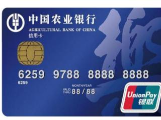 农业银行的金穗信用卡要怎么才能正确享有权益 优惠,农业银行,金穗卡,金穗卡权益