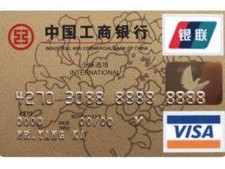 工商银行信用卡不用了,千万别丢,记得这样做 资讯,工商银行,信用卡,信用卡注销