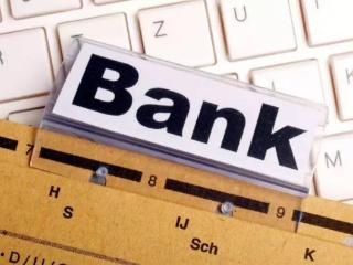 建行龙卡 bilibili信用卡学生金卡的年费是多少 推荐,建设银行,哔哩哔哩卡,哔哩哔哩卡年费