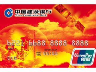 建行冬奥会信用卡年费太高?这样做不用交年费 优惠,建设银行,信用卡,免年费