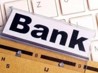 交通银行信用卡积分不会用?学会这些方法,玩转积分 积分,交通银行,信用卡,积分使用方法