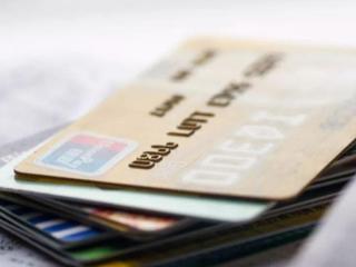 如今,实体信用卡刷卡消费使用,已经很多年没有使用过的了 信用卡资讯,实体信用卡刷卡消费,移动支付,信用卡年费