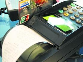 逾期记录要多少年才能消除,注销信用卡可以消除逾期记录吗? 安全,信用卡,信用卡注销,信用卡逾期记录