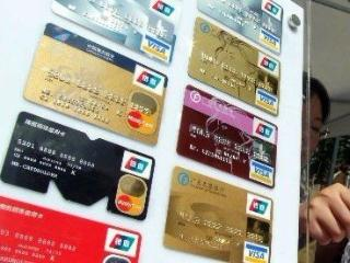 腾讯围棋信用卡值不值得办理,新用户可以赠送对什么? 问答,浦发银行,浦发银行信用卡,浦发银行围棋信用卡