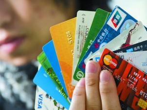 信用卡过期已失效会被停用吗,有哪些恢复信用卡方法? 技巧,信用卡,信用卡被停用,信用卡恢复