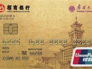 平安银行普卡级别信用卡免不免年费,有哪些优点? 问答,平安银行,平安银行普信用卡,平安银行年费