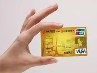 信用卡可以消费买房吗?信用卡买房会有积分吗? 积分,信用卡买房,买房会有积分吗