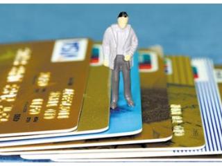 请注意!以下行为可能导致信用卡停用! 信用卡资讯,行为导致信用卡停用,多次信用卡逾期,刷卡不规范