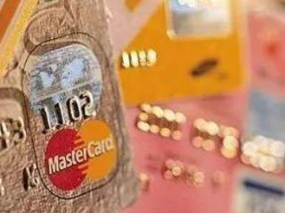 """广发银行信用卡""""样样行""""消费分期怎么申请?需要具备什么条件? 技巧,信用卡""""样样行"""",信用卡分期申请"""