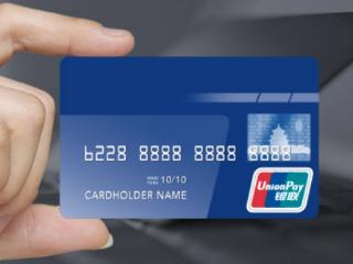 信用卡是二类卡,这个方法让你的信用卡立马变成一类卡 问答,浦发银行,信用卡,信用卡升级