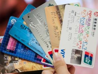 这样的刷卡方式更加正确,你学会了吗 技巧,信用卡,刷卡技巧,正确时间消费