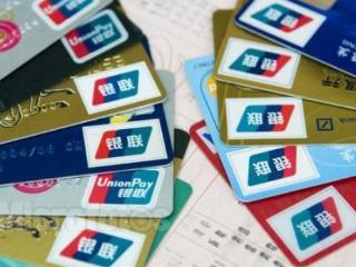 云闪付绑定建行信用卡刷卡消费有没有积分累积? 资讯,建设银行,云闪付刷建行信用卡,云闪付刷建卡积分