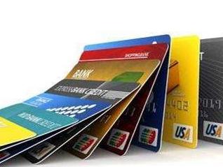 小白用卡 哪种方式好?银行怎么样认定你是刷卡套现 信用卡资讯,小白用卡,信用卡套现,个人信用记录