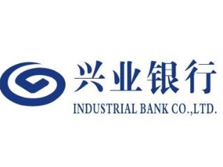 兴业银行跨境电商综合金融服务方案,让用户资金安全更有保障 信用卡资讯,兴业银行,中国跨境电商交易会,金融服务