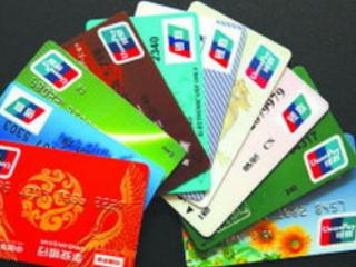 信用卡的停息挂账到底是什么意思?正确运用就是宝贝 问答,信用卡,还款,停息挂账