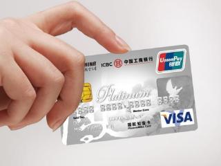 信用卡额度使用时的这些使用注意事项,你了解了吗 推荐,信用卡,额度,额度须知