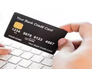 建设信用卡逾期三年还能申请停息吗?应该怎么做? 攻略,建设银行,建行卡逾期,建行卡逾期申请停息