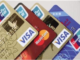 亲戚借走信用卡不肯归还 是否违法? 信用卡安全,他人借信用卡还,此行为是否违法,个人财产安全