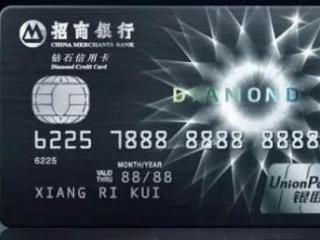 银行原来是这样判断你套现的?你中招了吗 问答,信用卡,套现,套现表现