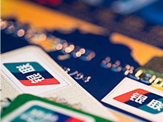 信用卡审核期间电话一定要保持开通,要不然错过就没了 问答,交通银行,信用卡,信用卡审核