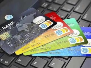 工行提额50000,三个账单秒提 信用卡资讯,工商银行,提额三个账单秒提,提额风暴