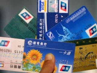 交通银行的永达汽车卡的办理条件居然这么简单,你惊讶了吗 问答,交通银行,永达汽车卡,永达汽车卡申请条件