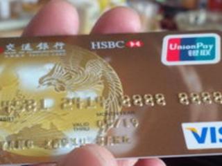 交通银行的信用卡申请总是被拒?可能是方法没用对 推荐,交通银行,信用卡,信用卡申请