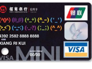 这样用信用卡已经习以为常?小心被银行盯上 问答,信用卡,信用卡使用异常,信用卡开卡过多