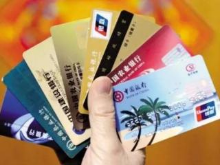 交通银行的信用卡下卡太难?快来看看这些小技巧,快速下卡 推荐,交通银行,信用卡,信用卡申请技巧