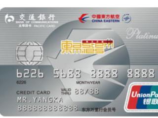 交通银行的银行卡信用卡办理原来这么简单 问答,交通银行,信用卡,银行卡