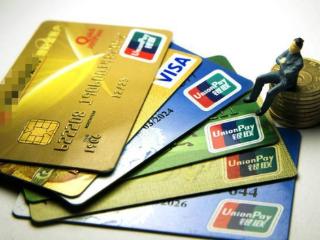 银行主动邀请升级成白金卡,要接受吗?主要关注三点 信用卡资讯,银行邀请申请白金卡,主要关注三点,信用卡额度