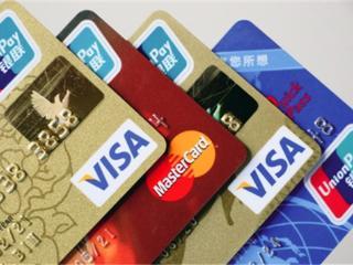 打电话注销信用卡,持卡人如果欠了款还可以销卡吗? 技巧,信用卡,信用卡销卡,信用卡销卡方法