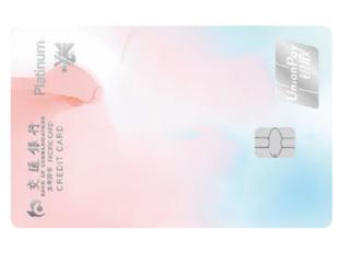 交通银行的白金卡很难申请?其实并没有 推荐,交通银行,白金卡,白金卡申请条件