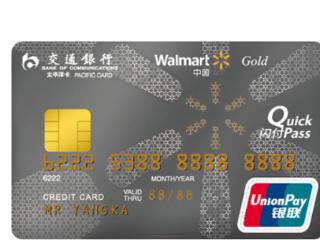这样做在网上也能轻松查询办卡进度 推荐,交通银行,信用卡,申卡进度查询