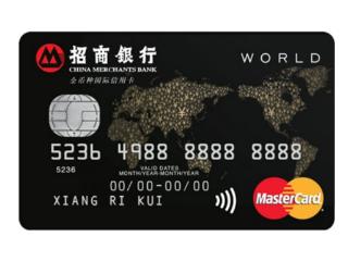 招商银行信用卡消磁了怎么办?重新补办就好 问答,招商银行,信用卡,消磁