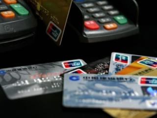 你以为信用卡提额和信用卡积分没有关系?你错了 推荐,信用卡,提额,提额和积分的关系