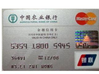 信用卡逾期被锁?解锁就不一定了 问答,信用卡,逾期,逾期后果